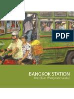 Bangkok Station - Therdkiat Wangwatcharakul