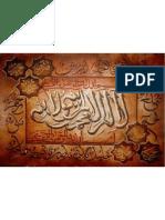 Aqwal E Zareen Pdf
