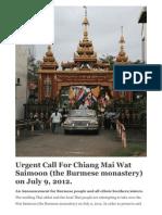Call For Chiang Mai Wat Saimoon (the Burmese monastery) on July 9, 2012.-engl./thai