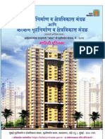 Information Booklet for Mhada Lottery 2012