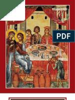 Православен Пат 27