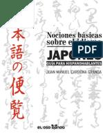 Nociones Basicas Sobre El Idioma Japones JPR504