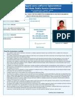 TNPSC142012_10393677_1
