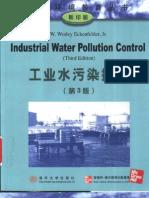Eckenfelder Industrial Water Pollution Control 3rd Edition