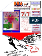 ABMA Journal Volume 3 No 13