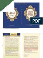 L'Interprétation du sens des versets du dernier dixième du Coran suivie de quelques enseignements indispensables à tout musulman