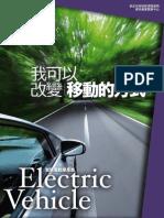 20120709_PDF