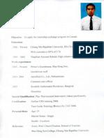 Chitipat Resume