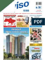 Aviso (DN) - Part 1 - 26 /546/