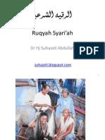 Ruqyah Syari'ah