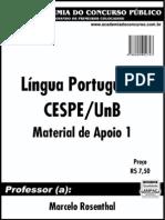 Capa_Língua_Portuguesa_CESPEUnB_Material_Apoio_1