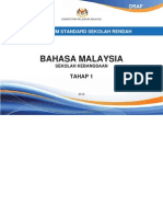 Dokumen Standard  Bahasa Malaysia SK Tahap 1 (Tahun 1, 2 dan 3)