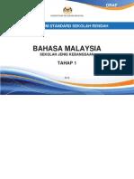 Dokumen Standard  Bahasa Malaysia SJK Tahap 1 (Tahun 1, 2 dan 3)
