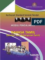 Modul Pengajaran Bahasa Tamil SJKT Tahun 3