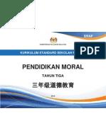 Dokumen Standard Pendidikan Moral SJKC Tahun 3