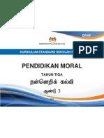 Dokumen Standard Pendidikan Moral SJKT Tahun 3
