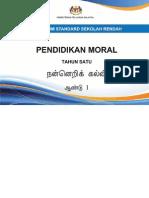 Dokumen Standard Pendidikan Moral SJKT Tahun 1