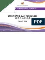 Dokumen Standard Dunia Sains Dan Teknologi SJKC Tahun 3
