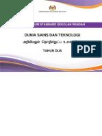 Dokumen Standard Dunia Sains Dan Teknologi SJKT Tahun 2