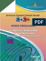 Modul Pengajaran TMK Tahun 3 SJKC