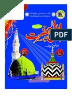 Monthly Ala-Hazrat July-2012 [Tarjuman-e-Ahle-Sunnat Maslak-e AlaHazrat URDU Mahanama]