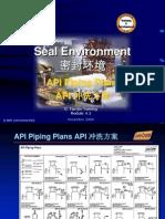 API_Piping_Plans_join_crane_约翰克兰机械密封冲洗方案