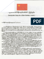 DPNS Statemant