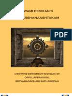 Sri Sudarshana Ashtakam
