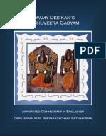 Sri Raghuveera Gadhyam