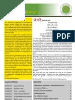Sydney Sanskrit School Dhimahi Issue4