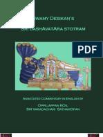 Dasavataara Stothram