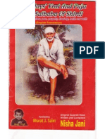 Sai Baba Vrat in English