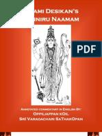 Panniru Naamam