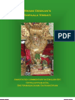 Gopala Vimsati