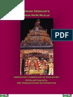 Nava Mani Maalai