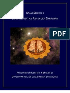Paadhuka Sahasram | Vaishnavism | Monotheistic Religions