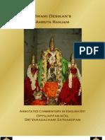 Amrutha Ranjani