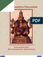 Sri Hayagriva Panjaram