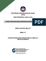 BMM3117 Kaedah Pengajaran Bahasa SR
