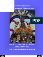 Mey Viratha Maanmiyam