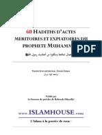 60 hadiths du prophète Muhammad - actes méritoires et expiatoires
