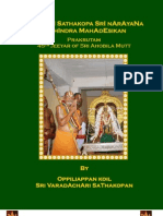 Prakrutham Srimad 45th Pattam Azhagiyasingar