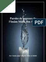 Paroles de sagesses de l'Imâm Mâlik Ibn Anas