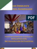 Adhikara Sangraham