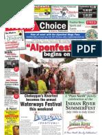 Weekly Choice - July 12, 2012