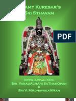 Sri Stavam