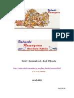 5 Valmiki Ramayan Net Sundara Kanda 11July2012