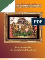 Narasimh AvathAram