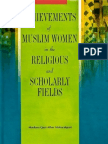 Achievements of Muslim Women in the Religious and Scholarly Fields by Maulana Qadhi Athar Mubarakpuri www.QuranWaHadith.com