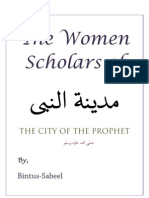 The Women Scholars of Madinah www.QuranWaHadith.com
